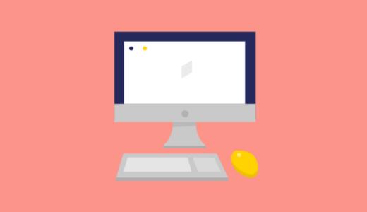 参考文献の書き方(ネット上の文書)|ウェブサイトを参考にしたレポートにはURLをつける