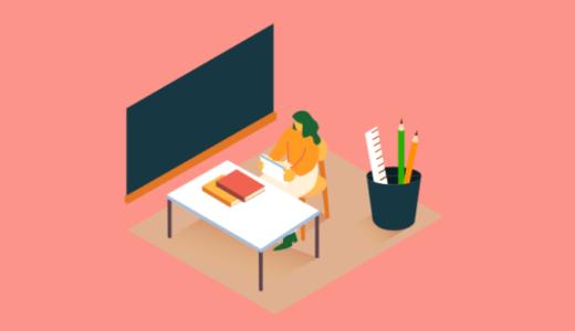 引用の書き方|レポートや論文での正しい引用の仕方を解説